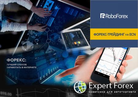 Ecn forex roboforex в регионе москва 1 лот форекс сколько guestbook php inputmask